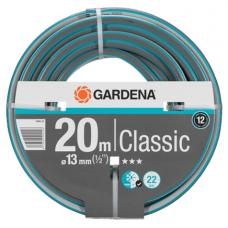 Шланг Gardena Classic 1/2