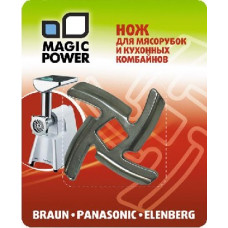 Нож для мясярубок Magic Power MP-606 Braun, Panasonic, Elenberg, Daewoo