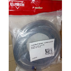 Шланг газовый Elitech 177690 0606.013400 длина 5м, внутренний 0,8мм.