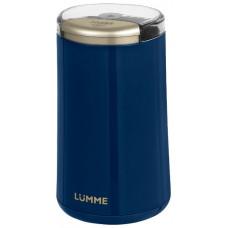 Кофемолка Lumme LU-2603 синий топаз