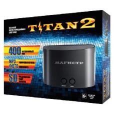 Игровая приставка Magistr TITAN2 400 игр