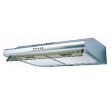 Кухонная вытяжка Rainford RCH-1602 metalic