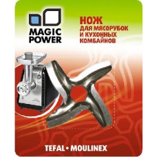 Нож для мясярубок Magic Power MP-605 Moulinex, Tefal, Daewoo, Krups