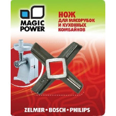 Нож для мясярубок Magic Power MP-608 Zelmer, Bosch, Philips