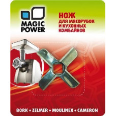 Нож для мясярубок Magic Power MP-629 Bork, Zelmer, Moulinex, Cameron