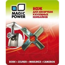 Нож для мясярубок Magic Power MP-629 Bork, Zelmer, Moulinex, Cameron