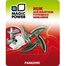 Нож для мясярубок Magic Power MP-633 Panasonic