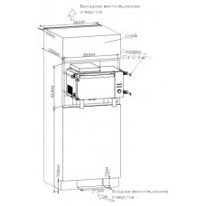 Встраиваемая микроволновая печь Tesler MEB-2385B