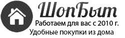 Волоколамский интернет-магазин ШопБыт.рф